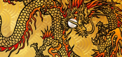 dragon-pearl2