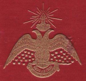 Double-headed Phoenix